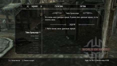 Les marqueurs de quêtes avec des masques des prê pour Skyrim