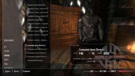Superior enchanteur solovinoj armor pour Skyrim deuxième écran