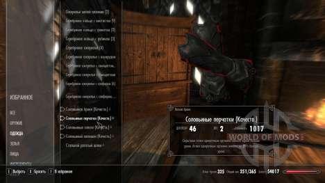 Superior enchanteur solovinoj armor pour le troisième écran Skyrim