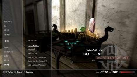 Gewichtsreduktion Steine Dusche für Skyrim zweiten Screenshot
