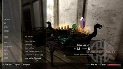 Gewichtsreduktion Steine Dusche für das vierte Skyrim-Screenshot