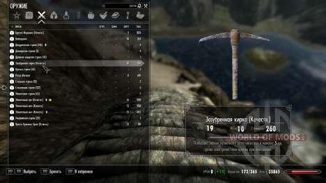 Infini de la charge lors de la Daedrique artefac pour le troisième écran Skyrim