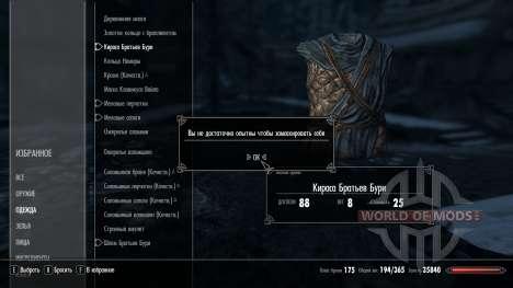 Armure Mis - Déguisement pour le troisième écran Skyrim