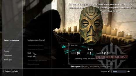 Abnehmen зачарований mit Masken Priester geweiht für Skyrim