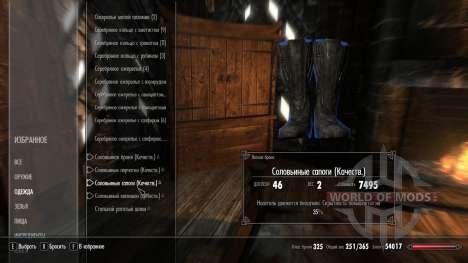 Superior enchanteur solovinoj armor pour le quatrième Skyrim écran