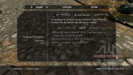 Marker für Cuesta mit Steinen von Barenziah für Skyrim zweiten Screenshot