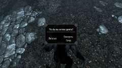 Durchsuchen Sie die Karte für den Werwolf und Va