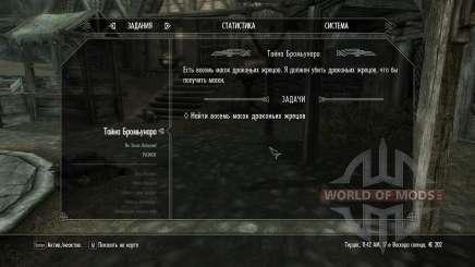 Les marqueurs de quêtes avec des masques des prêtres dragons pour Skyrim