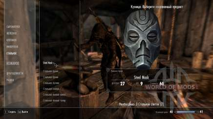 Kraft dragon masques des prêtres pour Skyrim