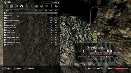 Erweiterte Amulett von Gauldur für Skyrim