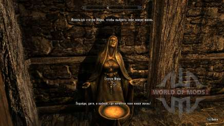Alternative start - Leben Sie ein anderes Leben für Skyrim