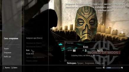 Abnehmen зачарований mit Masken Priester geweihten Kammern der Aspekte für Skyrim