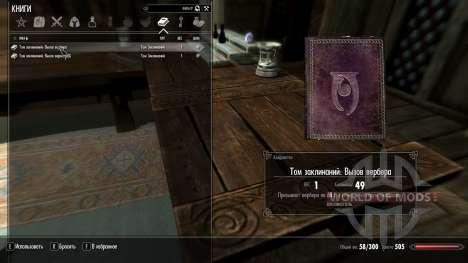 Appel multiplex et un loup-garou pour Skyrim deuxième écran