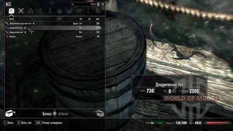 Waffen mit einer enormen Schaden für das dritte Skyrim-Screenshot