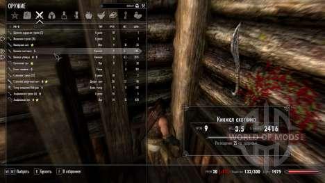 Girion für das dritte Skyrim-Screenshot