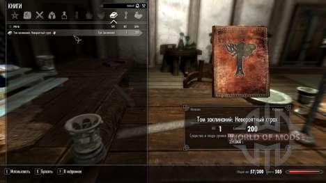 Unglaubliche Angst für Skyrim zweiten Screenshot