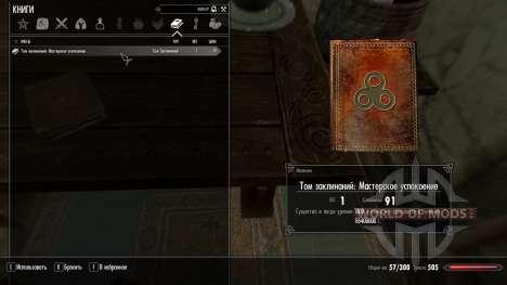 Meisterhafte Trost für Skyrim zweiten Screenshot