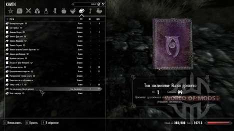 Der Geist der alten für Skyrim