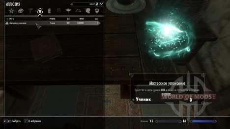 Meisterhafte Trost für das dritte Skyrim-Screenshot