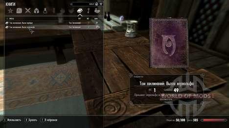 Appel multiplex et un loup-garou pour le troisième écran Skyrim
