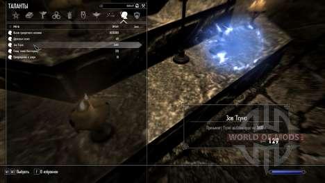 Appel Tsuna pour le troisième écran Skyrim