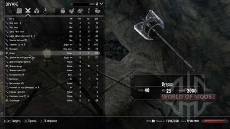 Pas d'artefacts enchantés pour le troisième écran Skyrim