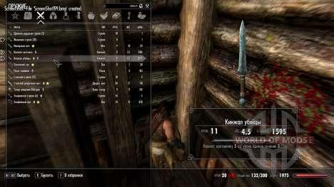 Girion für das vierte Skyrim-Screenshot