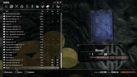 Anruf Von Sheogorath für Skyrim zweiten Screenshot