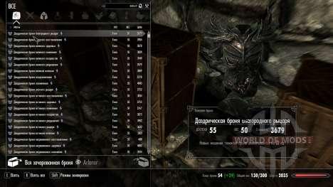 Tous les éléments dans le jeu pour le troisième écran Skyrim