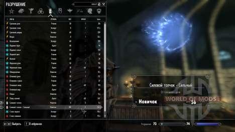 Augmentation de puissance pour Skyrim cinquième écran