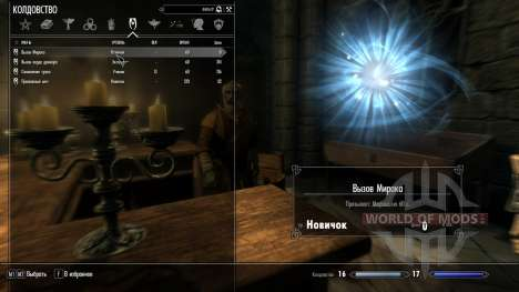 Rufen Sie Miraca für das dritte Skyrim-Screenshot