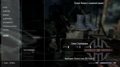 Bekleidung Greybeards für das dritte Skyrim-Screenshot