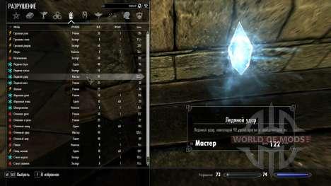 Feuer und frost für Skyrim