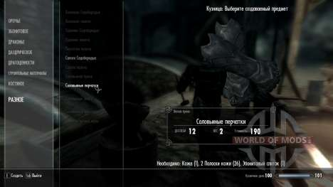 Nachtigall Rüstung für Skyrim zweiten Screenshot