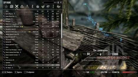 Bogen revival für Skyrim zweiten Screenshot
