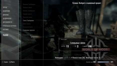 Nachtigall Rüstung für das dritte Skyrim-Screenshot