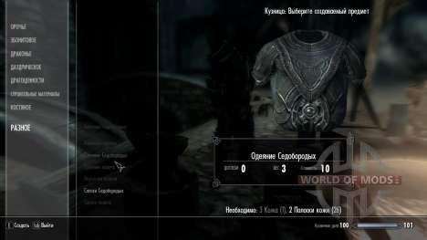 Bekleidung Greybeards für Skyrim zweiten Screenshot