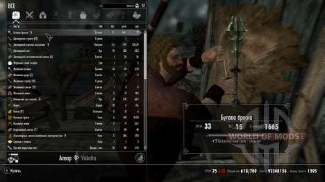 Mace jeter pour Skyrim deuxième écran