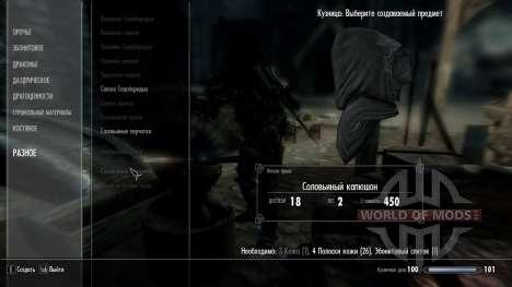 Nachtigall Rüstung für das vierte Skyrim-Screenshot