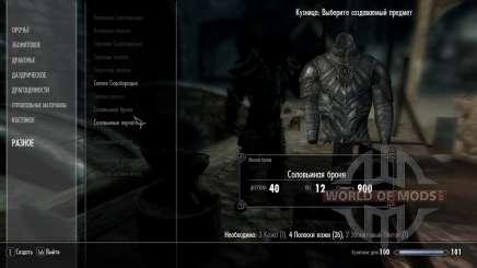 Nachtigall Rüstung für Skyrim