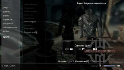 Rossignol armure pour Skyrim