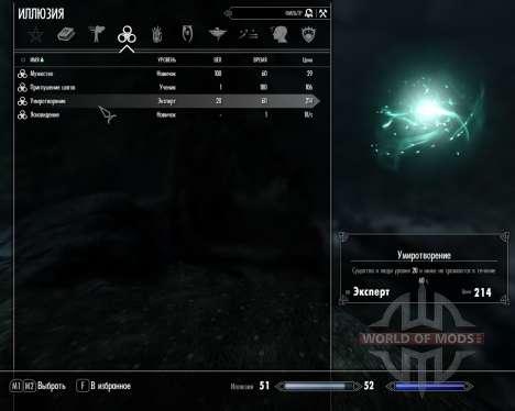 SkyUI 4.1 - nouvelle interface pour Skyrim