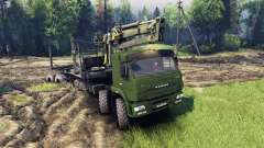 KamAZ-63501 Mustang pour Spin Tires