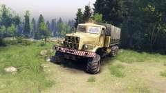 KRAZ-255 LPH für Spin Tires