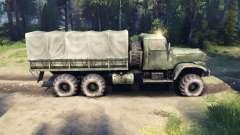 Der kurze Abstand zwischen den Hinterachsen KrAZ-255 für Spin Tires