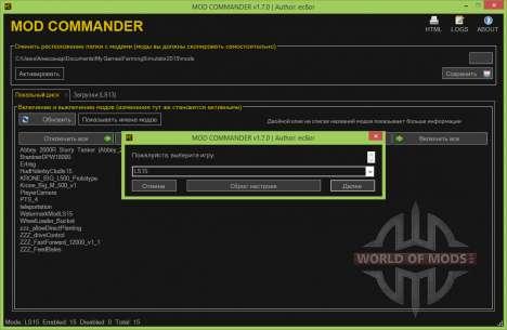 Mod Commander v1.7 RUS pour Farming Simulator 2015
