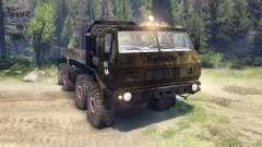 KrAZ-E v1.3 bombe pour Spin Tires