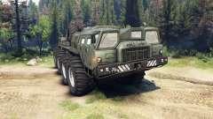 MAZ-7310 aktualisiert für Spin Tires