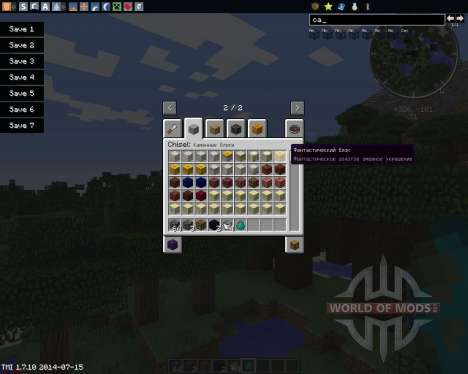 Chisel 2 für Minecraft