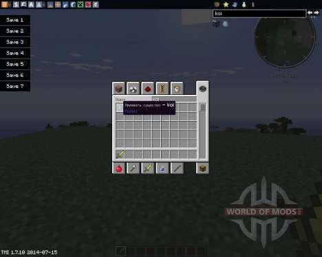Koi Fish pour Minecraft
